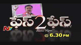 Palla Rajeshwar Reddy Exclusive Interview || Face to Face || Promo || NTV