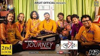 Journey - EP 3 | Dohar | 2nd Look | 2018 | Arijit Official