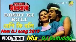 Gambar cover Beshi Ki Boli New DJ song 2019 DJ Saifuddin