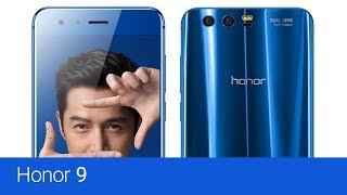 Honor 9 (recenze)