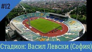 Болгария – Швеция | ЧМ-2018 | Bulgaria - Sweden | Отборочный турнир | Прогноз на 31.08.17
