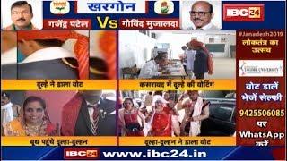 Loksabha Election : शादी के रस्मों के बीच Booth पहुंचे दूल्हा - दुल्हन | शादी से पहले निभाया फर्ज