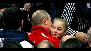 Путин поцеловал и обнял Юлю Липницкую!!!