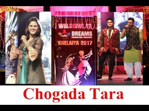 Dreams Navratri 2017 | Chogada tara |  Indhna Vinva | Jay kansara | Garba