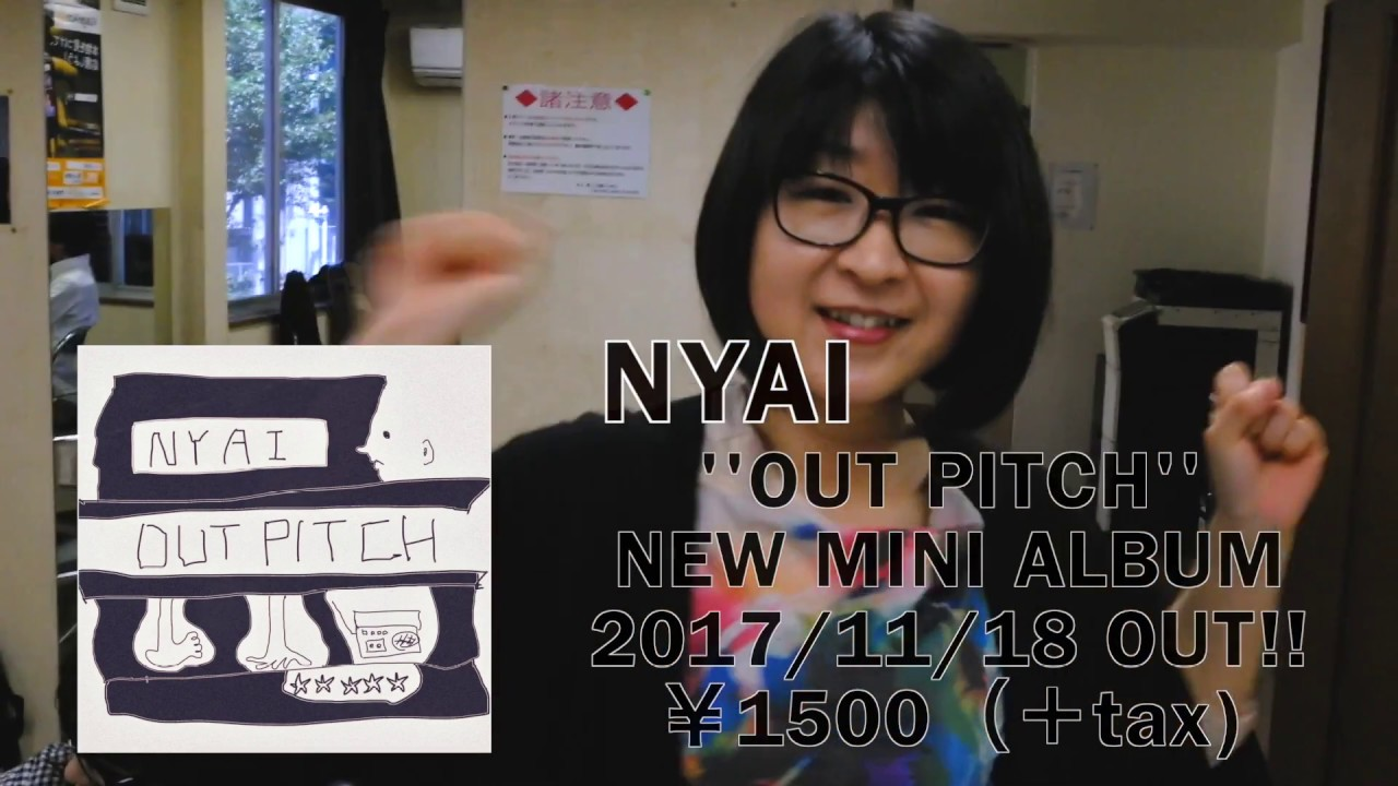 NYAI mini album 「OUT PITCH」T...
