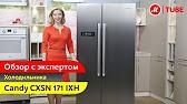 Холодильники Shivaki - YouTube