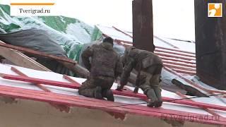 Жильцы нескольких домов Твери встретили Новый год под крышей из плёнки