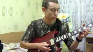 Я играю соло Ангуса Янга