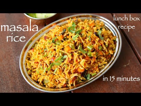 masala rice recipe – lunch box recipe | vegetable spiced rice | spiced rice with leftover rice
