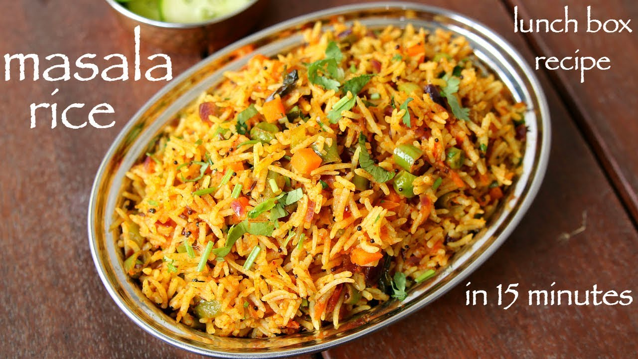 masala rice recipe – lunch box recipe   vegetable spiced rice   spiced rice with leftover rice