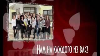 видео поздравление с 23 февраля