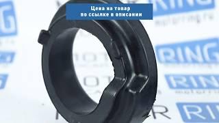 Прокладки задних пружин БРТ на ВАЗ 2108-2115, Лада Приора, Калина, Гранта | MotoRRing.ru