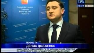 В Вологодской области увеличат зарплату младшему и среднему медперсоналу