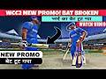 Wcc2 bat broken | New Promo | Unofficial | Amazing edit promo