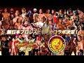 Fire Pro Wrestling World ganhou segundo trailer