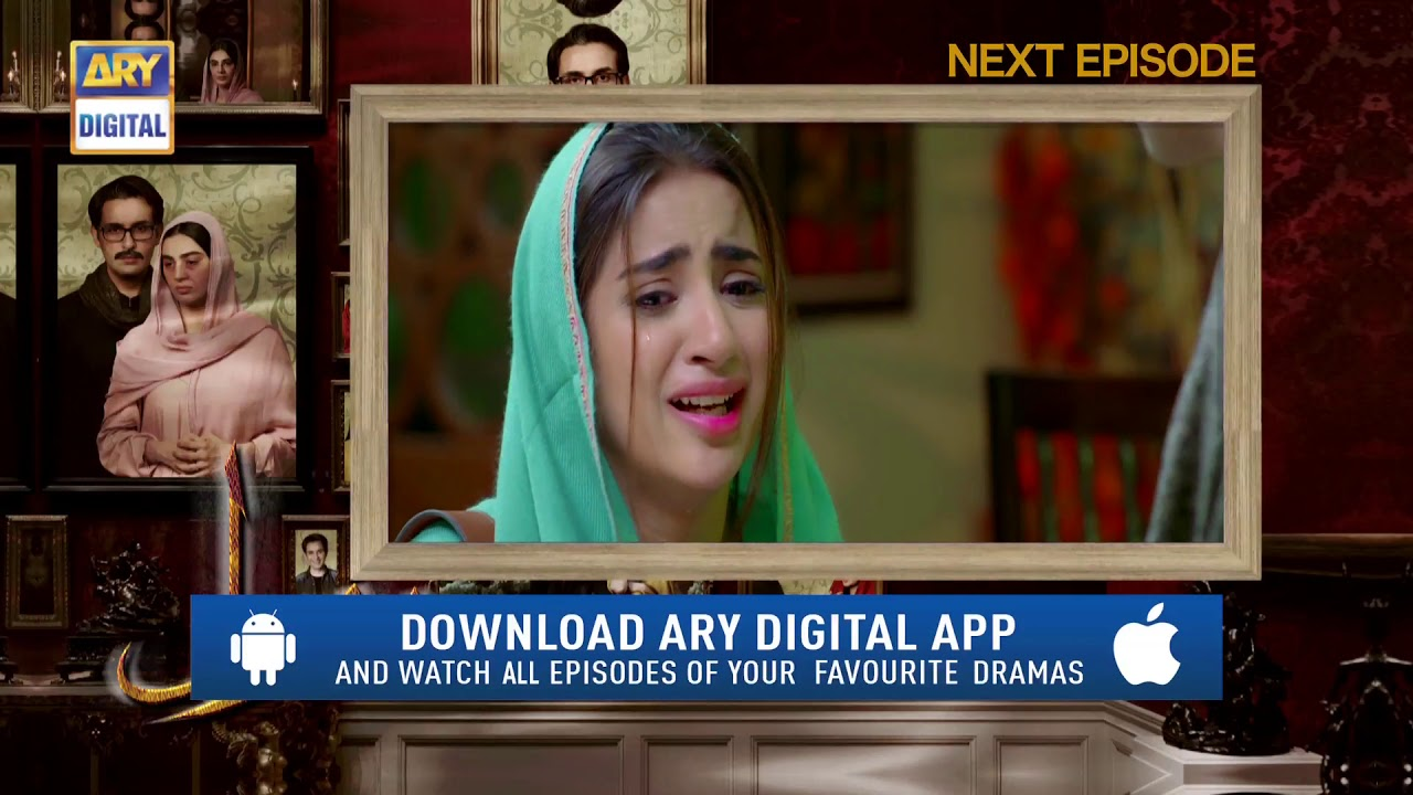Bhool Episode 25 | Teaser | ARY Digital Drama