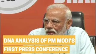 DNA analysis of Prime Minister Modi's first press conference