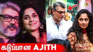 Valimai, Nerkonda Paarvai, Babloo Prithviraj | Tamil News