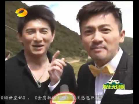 Su You Peng & Wu Qi Long Laugh Together Again :-D