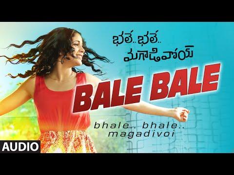 Bhale Bhale Magadivoy Songs || Bale Bale Full Song || Nani, Lavanya Tripathi || Gopi Sunder