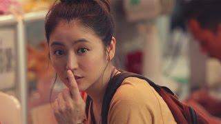 """長澤まさみ、ベトナムでも""""美人""""の称号 バックパッカーに扮して一人旅 #Masami Nagasawa #Vietnam"""