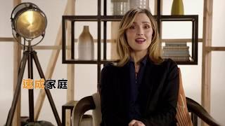 【速成家庭】蘿絲獨白困難篇 - 1月11日 幸福成家