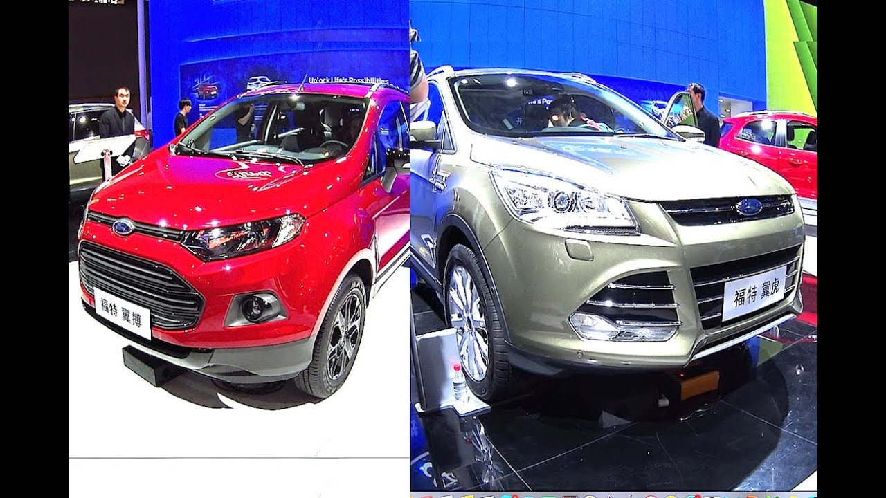 2016 2017 ford kuga escape titanium 30k usd vs ford. Black Bedroom Furniture Sets. Home Design Ideas