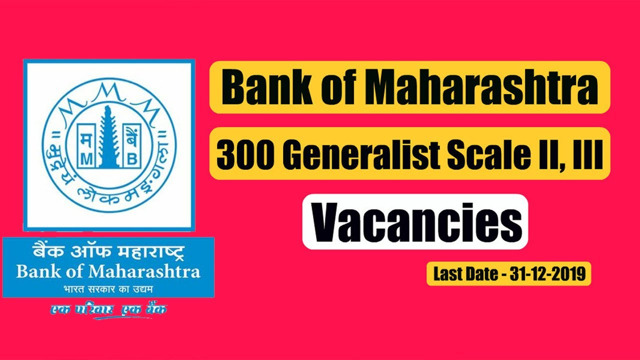 bank of maharashtra recruitment online application form