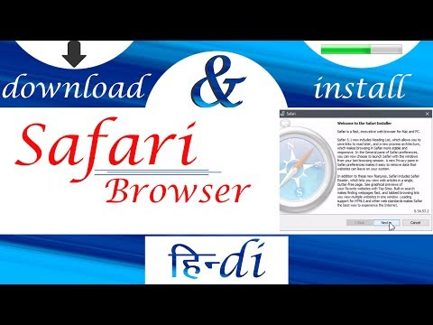 How To Download And Install Safari Browser On Windows - In Hindi
