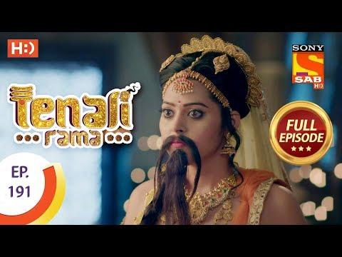 Tenali Rama - Ep 191 - Full Episode - 30th March, 2018