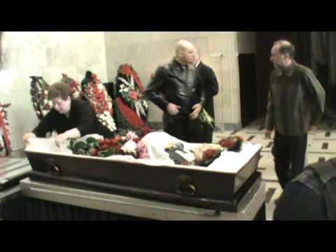 Похороны Игоря Кона 3 часть