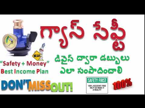 Universal GAS Safety Device Business Income Plan