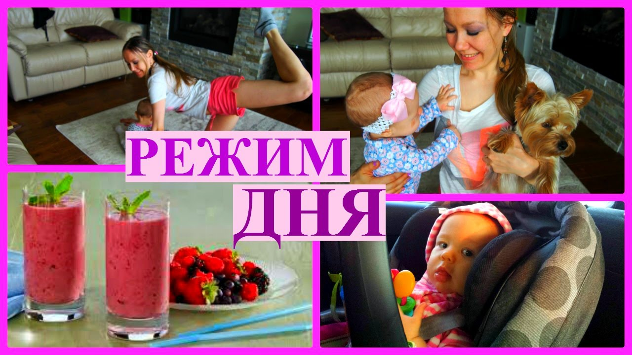 схема правильного кормления ребенка с 6 месяцев
