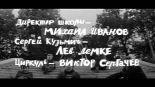 Твист из фильма «Шутите?» (1971)