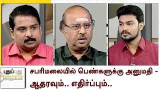 8 Thisai 15-06-2018 – Cauvery TV Show