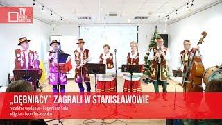 """""""Dębniacy"""" zagrali w Stanisławowie"""