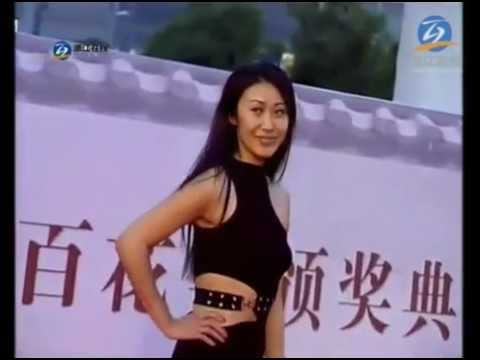 Danni Lang Huang Red Carpet 21st Golden Rooster & Hundred Flowers Film Festival