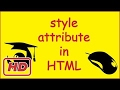 [Javascript Tutorial] HTML attribute style tutorial ( inline styling vs css )