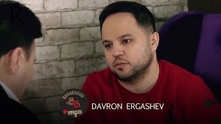 Barakasini bersin - Davron Ergashev | Баракасини берсин - Даврон Эргашев