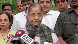 Former President Pratibha Patil Speaks After Cast Her Vote In Pune  Telugu