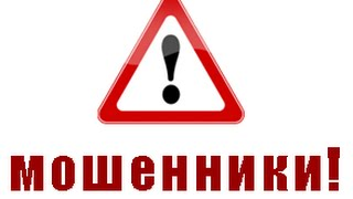 Как удалить вирус, вирус вк (вконтакте) 117000001(В данном видео показано, что за номер 117000001 и как удалить вирус который мешает зайти в соц сети. Вконтакте..., 2015-08-17T13:10:16.000Z)