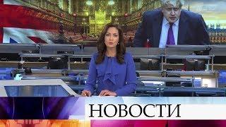 Выпуск новостей в 12:00 от 12.12.2019