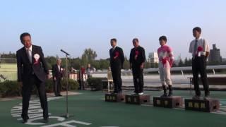 未来優駿2015 中日スポーツ杯 第54回ゴールドウィング賞(SPⅠ)は岡部信騎手騎乗の『サカジロゴーゴー号』が優勝