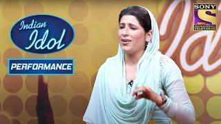 Indu के Melodious Performance को मिली Anu जी की शायरी   Indian Idol Season 6
