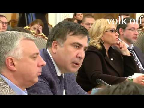 Саакашвили и Аваков