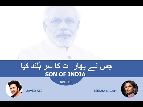 """Son of India"" (Urdu) - A Song on PM Hon'ble Narendra Modi - written by Dr Bindeshwar Pathak"