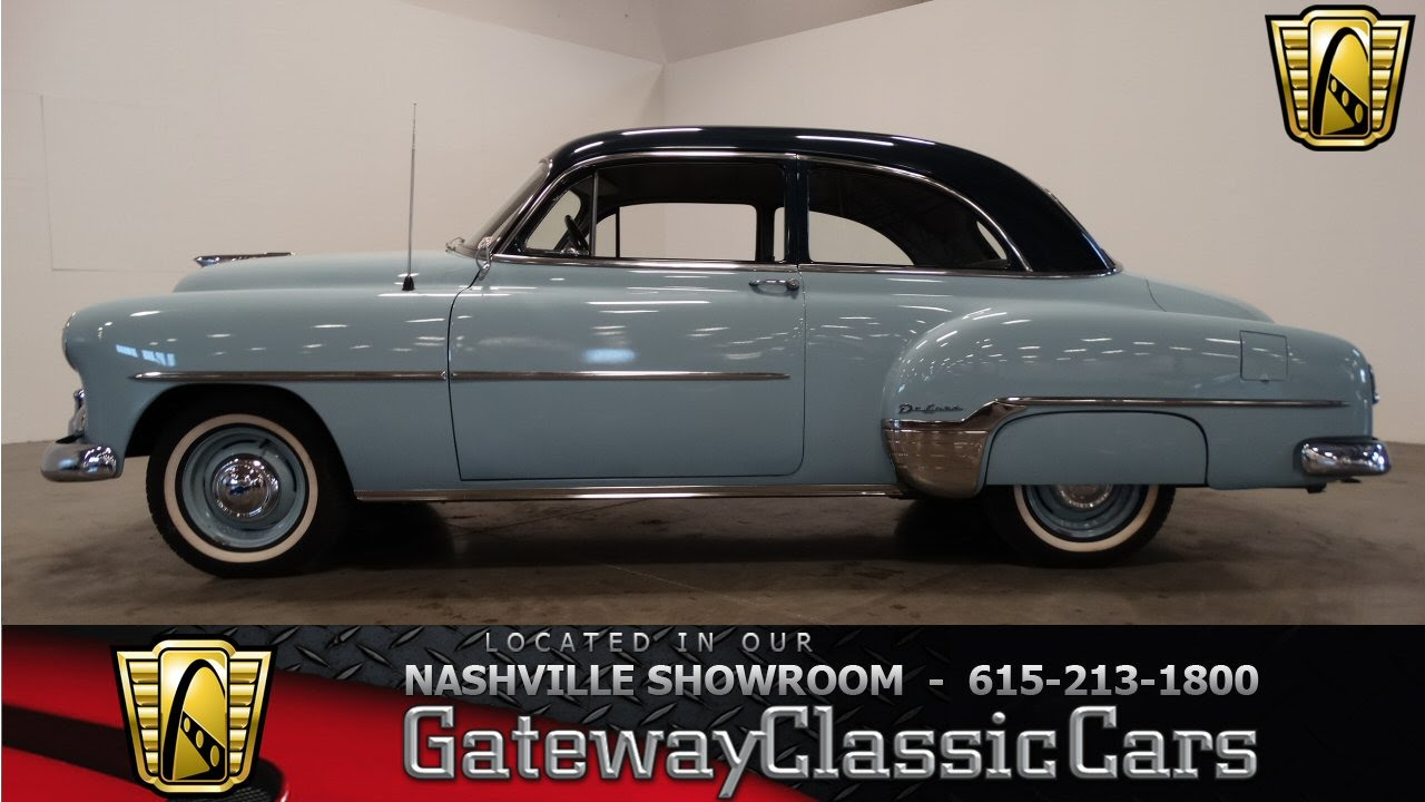 1952 Chevrolet Styleline Deluxe - Gateway Classic Cars of Nashville ...