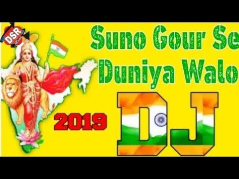 26-january-2019-independence-day-|-suno-gaur-se-duniya-walo