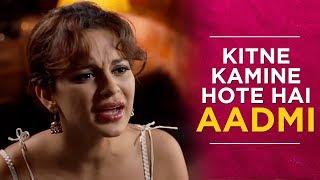 Kitne Kamine Hote Hai Aadmi | Tanu Weds Manu | Viacom18 Motion Pictures