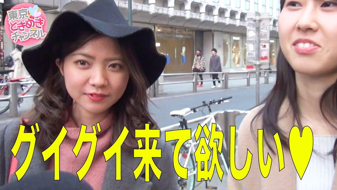 肉食系男子VS草食系男子どっちが好き?【東京ときめきチャンネル】キス時計 - YouTube
